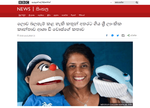 THE STORY OF ASHA DE VOS, A SRI LANKAN WOMAN WHO WAS AMONG THE WORLD'S MOST INFLUENTIAL WOMEN 5
